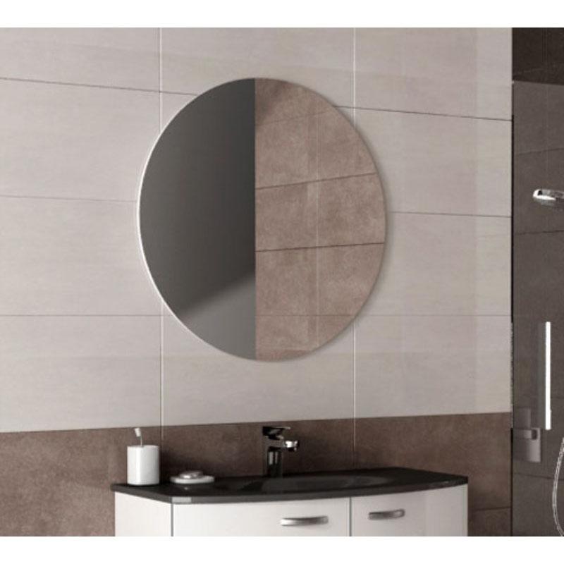 Sunny Round Illuminated Mirror Buy Online At Bathroom City
