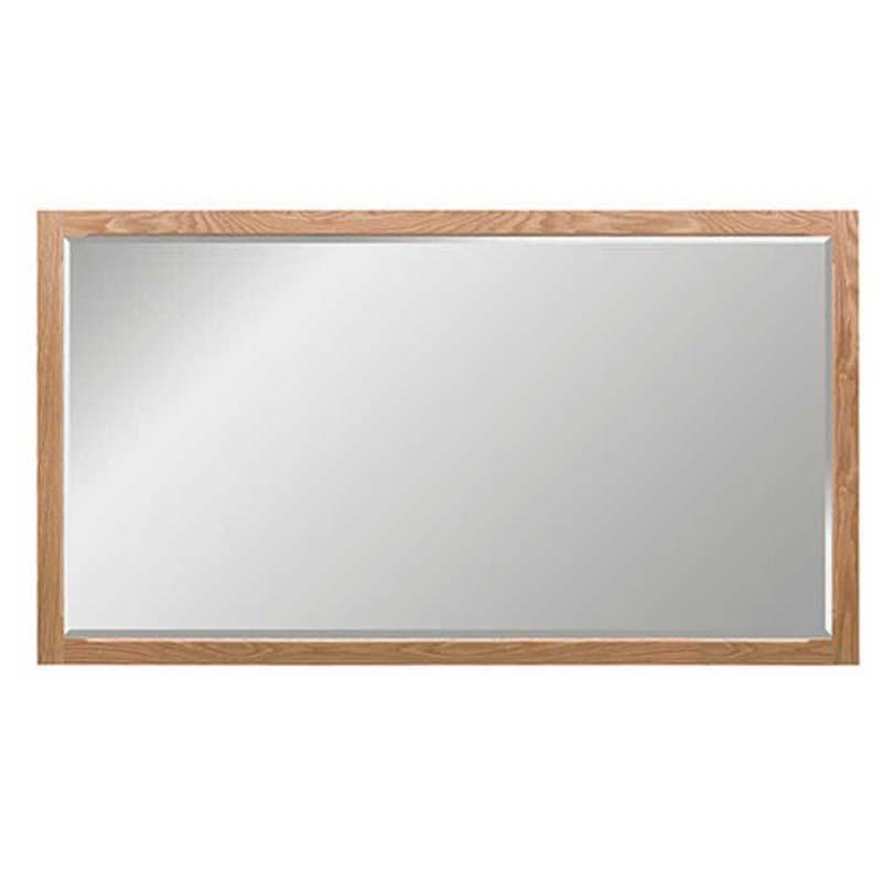 Broadway Long Mirror h700mm x w1200mm x d20mm Rosedale White