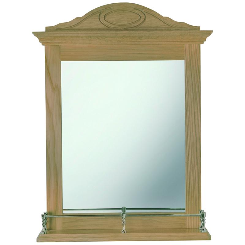 Westminster Gallery Mirror Chrome Rail Mahogany Finish