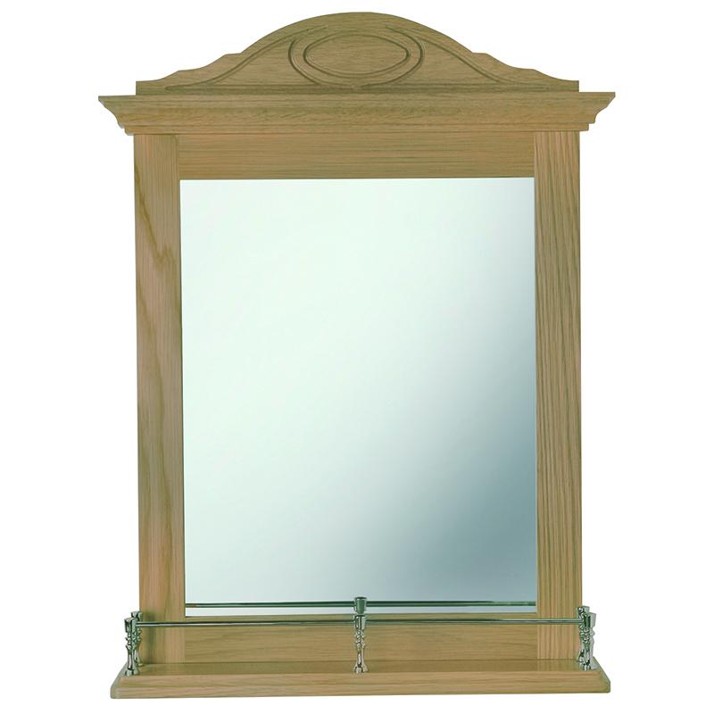 Westminster Gallery Mirror Polished Nickel Rail Mahogany Finish