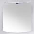 Solitaire 7025 Bathroom Mirror