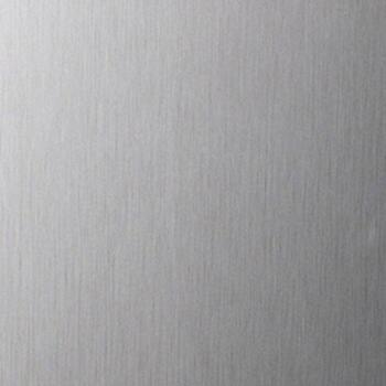 wet Wall Mirror Gloss hydroPanel 1200mm (Colour Options) - 16976