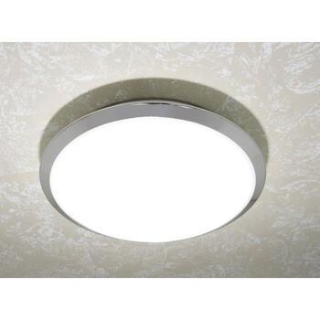 Marius Bathroom Ceiling Light