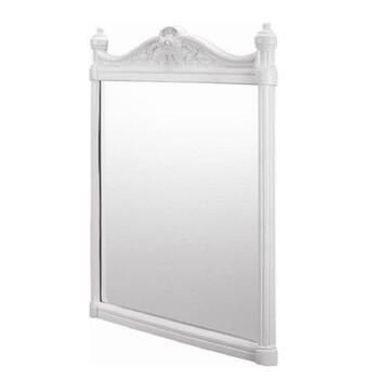 Georgian Wall Mirror White AluMinium square High Quality