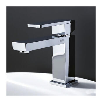 Modern Designer SILVER standard Basin tap With a lever Handle