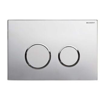 Sigma20 Dual Flush Plate