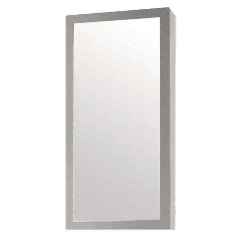 Trax Bathroom Mirror Cabinet