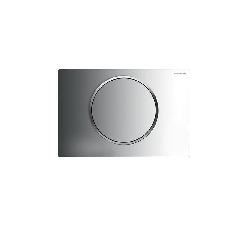 Sigma10 single flush plate,chrome gloss