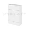 600mm Compact WC Unit & Polymarble Top Gloss