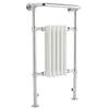 White and Chrome Small Harrow Modern Steel Radiator Heated Towel Rail 965x540mm